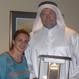 Doha '07